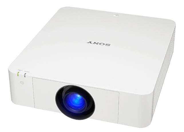 Máy chiếu Sony VPL-FHZ58